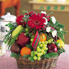 Panier de fruits fleur