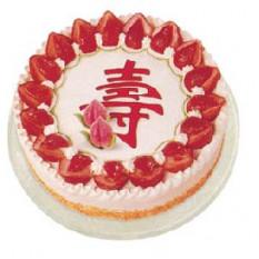 Gâteau de longévité
